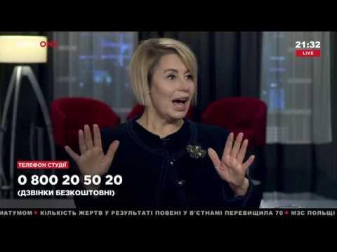 «Украинцы ждут не дождутся»: «звезда пластики» Герман анонсировала возвращение Партии регионов (видео)