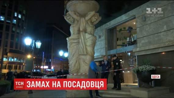 В центре Одессы злоумышленник стрелял в заместителя главы облсовета (видео)