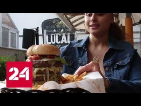 Вокруг фейкового сюжета росТВ о спецбургере к юбилею Путина в Нью-Йорке разгорелся скандал