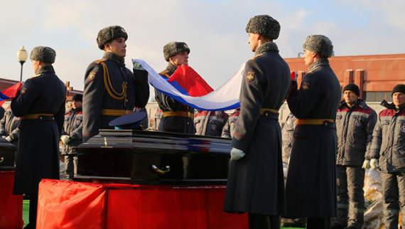 Череда непонятных и скоропостижных смертей должностных лиц России, — блогер