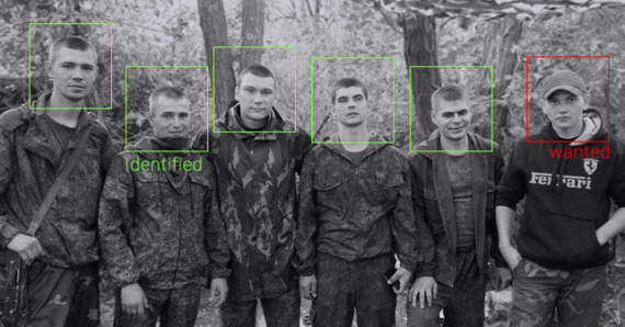Установлены данные 5 военных 15-й ОМСБр РФ, пытавшихся скрыть свое участие в агрессии