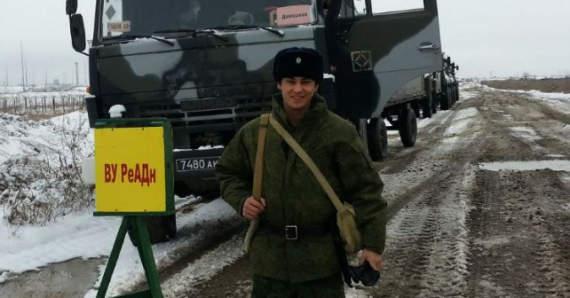 Офіцери і солдати реактивного дивізіону 18-ї ОМСБр з Чечні від Криму до Донбасу