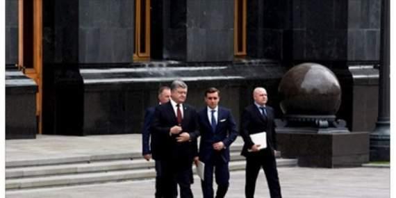"""""""Убрать любыми способами"""": раскрыт подлый план России по устранению руководства Украины"""