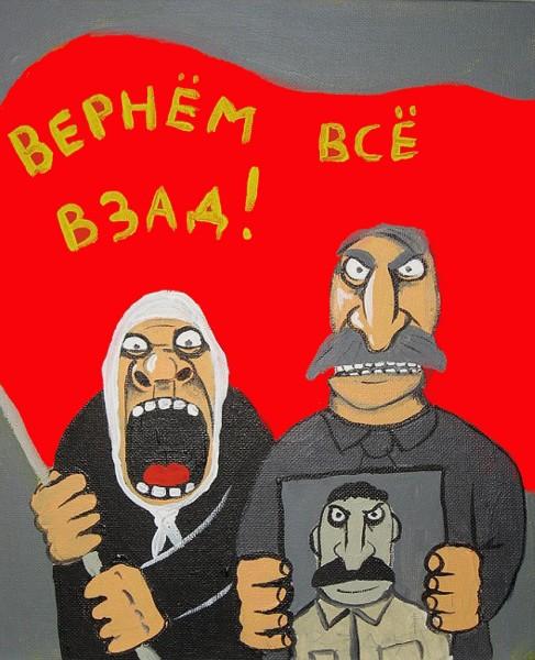 Октябрьский Russian Halloween /картины Васи Ложкина становятся реальностью/