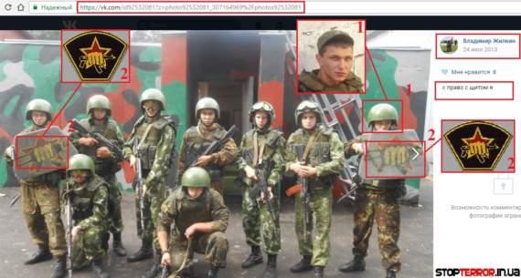 Бойцы Внутренних войск МВД РФ воевали на Донбассе