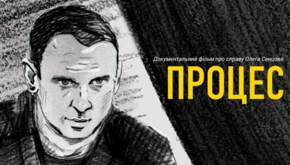 Фильм о кремлевском узнике режиссере Сенцове получил награду кинофестиваля в Угорщине