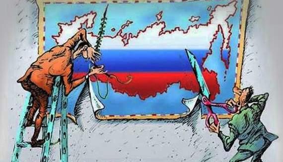 Семь сценариев распада России