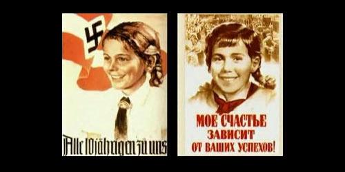 Фашисты России и Германии + Звезда сатанизма Московии (фото)