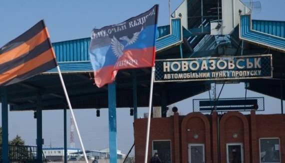 Коллективизация в ДНР