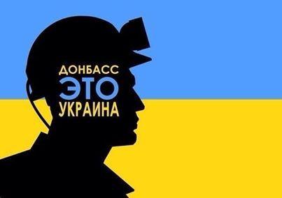 10 видатних письменників та поетів Донбасу, про яких має знати кожен
