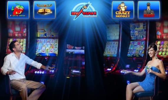 автоматы москва вулкан игровые казино