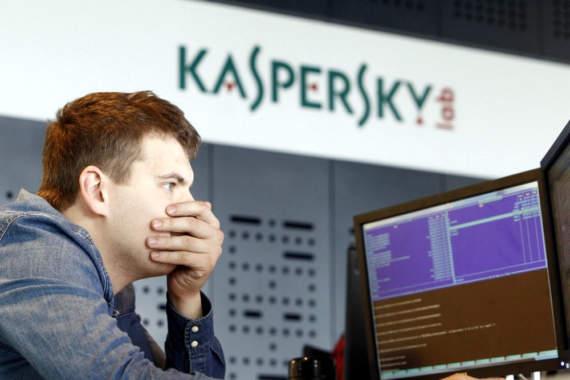 Софт «Лабораторії Касперського» підозрюють у шпигунстві за урядом Британії