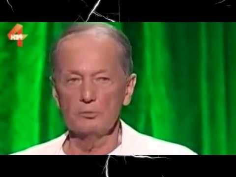В России скончался Михаил Задорнов