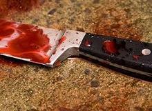 Дівчина вдарила подругу ножем через новий iPhone