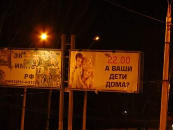 Ночные новости с Луганска: «ЛНРовцы, как пауки в банке… А под окнами танки»