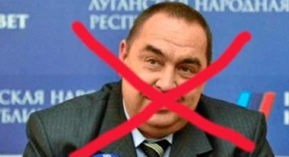 Казаки угрожают Плотницкому флешкой Дремова
