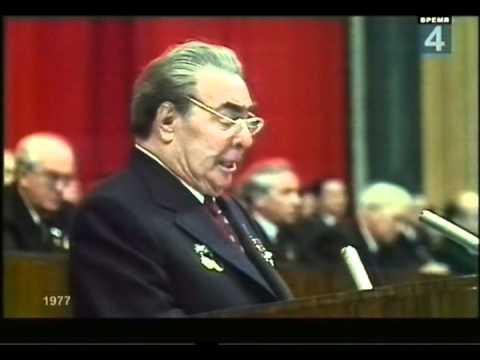 """Программа """"Время"""" 02.11.1977"""