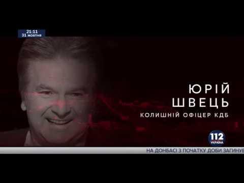 Зачем Путину подтяжка лица, — Юрий Швец, сокурсник Путина