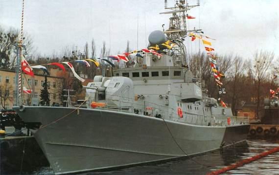Доля флоту НДР