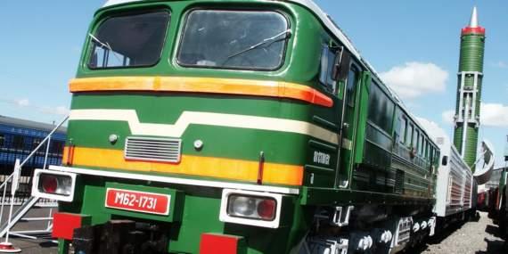 Тупик для«ядерного поезда»: почему«Баргузин» так иостанется страшилкой