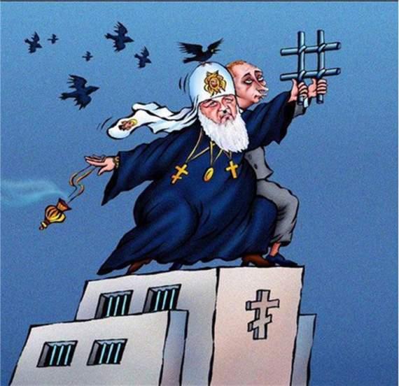 Главарь РПЦ благословил установку памятника самому себе в центре Москвы