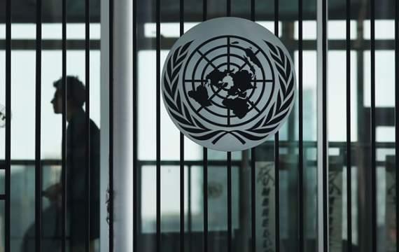 В Гааге опубликован доклад по Крыму и Донбассу: cитуацию в Крыму назвали «состоянием оккупации»