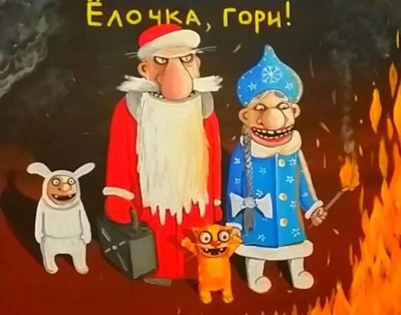 Отгремели скрепные детские утренники по всей России. Было на что посмотреть /Фото/