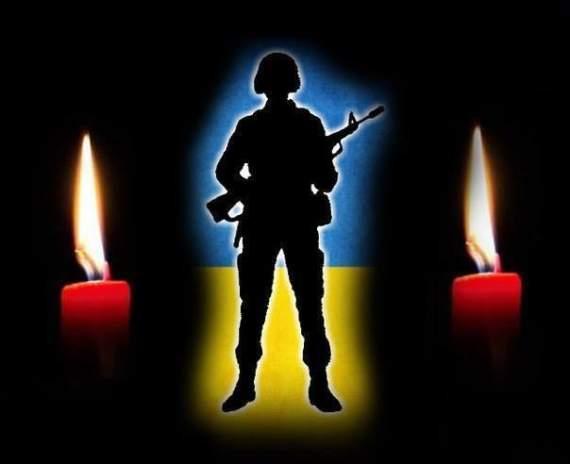 На Донбасі знову загиблий воїн