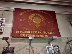 Історичний музей Чернігова як радянський міф! Ні слова про АТО!