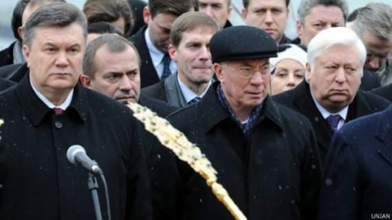 Пояснено чому Азарова, Пшонку, Клюєва, Захарченка знято з міжнародного розшуку