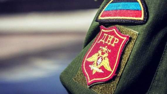 Программа СБ Украины «Возвращайся домой»  все популярней в рядах боевиков «ДНР»