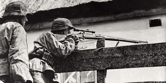 История Второй Мировой. Войска СС