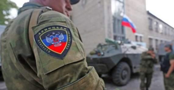 Боевики грабят мирное население Донбасса (оф. ДОКУМЕНТ)
