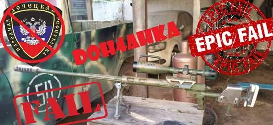 «Дончанка» – очередной фейл пропагандистов «ДНР»