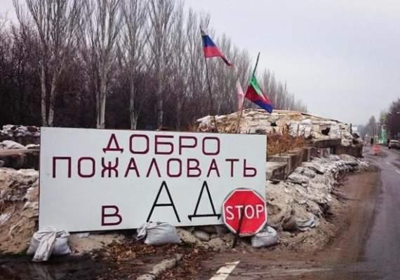 У Донецьку почали відбирати квартири