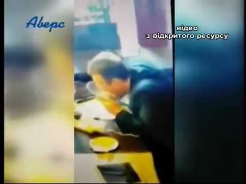 Геращенко показал истинное лицо украинской политики