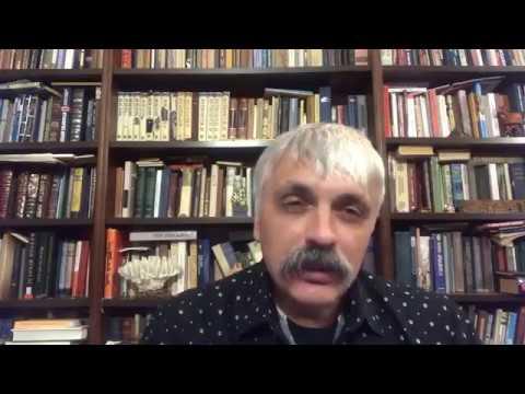 Інформація не для кожного. Роздуми українського націоналіста.