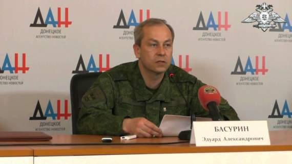 Басурин – пропагандон, каких не видел мир!