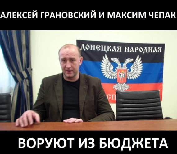 и.о. «минпромышленности и торговли ДэНэрЭ» Алексей Грановский разворовывает ГП «Стирол»
