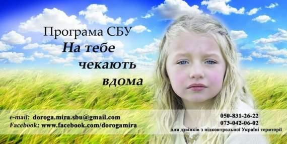 Новобранцы «1 АК ДНР» едут обратно в Россию