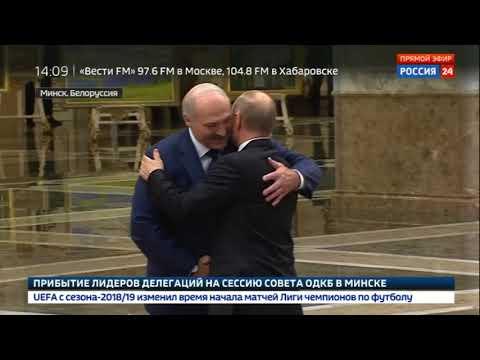 «На лабутенах, на…»: Путин явился к Лукашенко в своей любимой обуви. ВИДЕО
