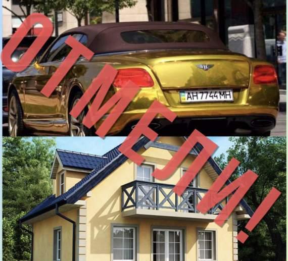 В «ДНР» отмели недвижимость и элитные авто!