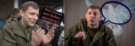Кремль закрутил гайки в «ДНР»