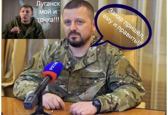 ШОК! В силовых ведомствах «ЛНР» планируется провести массовые кадровые чистки