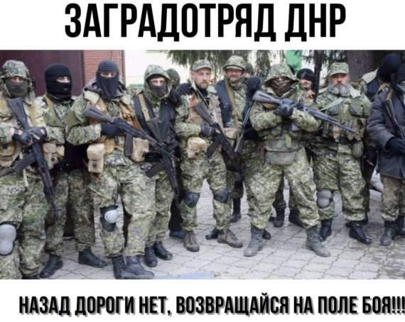 СРОЧНО! Опубликована официальная статистика дезертиров в рядах боевиков «ДНР»