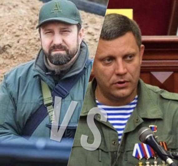 СРОЧНО!Будет ли осуществлен государственный переворот по сценарию «ЛНР» в «ДНР»