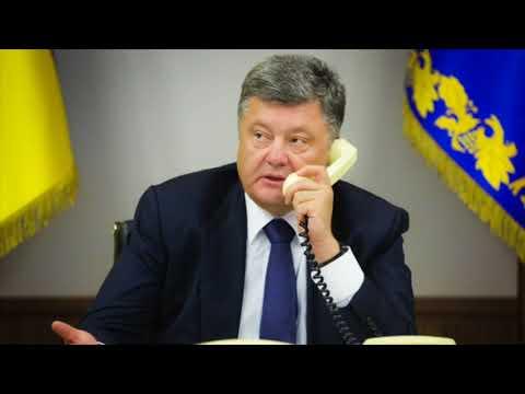 """Порошенко поговорил с грузинским премьером по поводу Саакашвили и послал его """"в жопу"""" /Аудио/"""