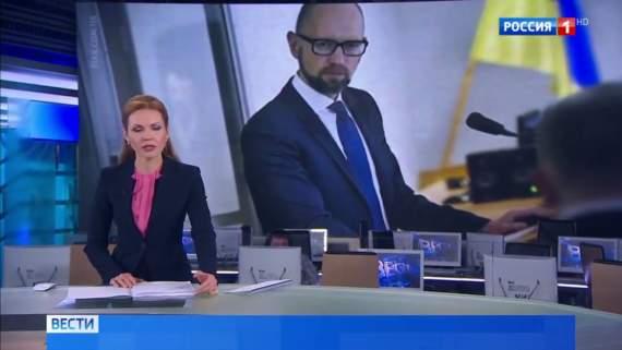 РосСМИ: Турчинов отдал приказ развязать гражданскую войну в Украине /Видео/