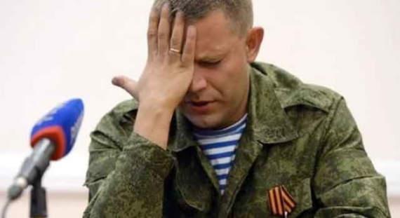 СРОЧНЫЕ НОВОСТИ! Главарю боевиков «ДНР» поставили ультиматум