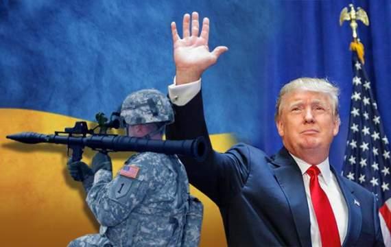 Причина, чому США не хоче надавати Україні зброю